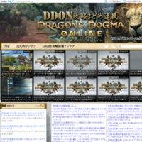DDON攻略まとめ速報-ドラゴンズドグマオンライン-